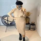 - ESHOP - @boutique_angels.be  Ensemble Coralie qui est dispo en 3 couleurs ! Il est tellement soo agréable 😍 #boutiqueangelsfleron #boutiqueangelsheusy #boutiqueangelsheusy #heusy #beaufays #fleron #liege #belgium #anywhere #beautifulgirl #blog #blogueusemode #blogueuse #mode #clothes #shop #onlineshopping #online #instagram  #concoursinstagram #soon #staytuned #instaclothes #autumnvibes🍁